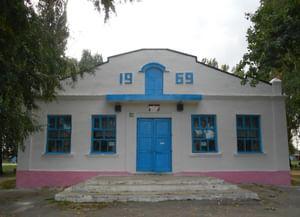 Дом культуры Бирюченского сельского поселения