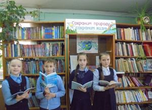 Библиотека-филиал № 9 г. Кинешма