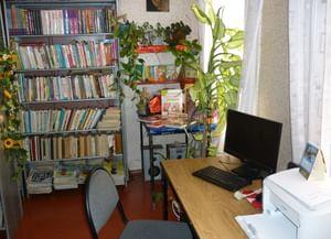 Купянская сельская библиотека
