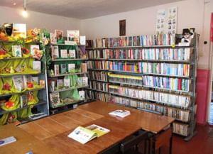 Вервековская сельская библиотека