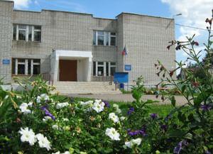 Григорьевский культурно-спортивный центр