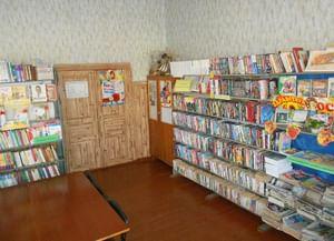 Красногоровская сельская библиотека