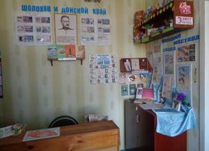 Лофицкая сельская библиотека