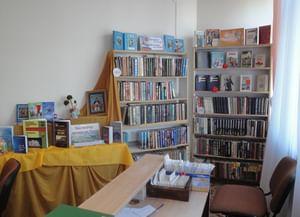 Библиотека-филиал № 4 «Военный городок»