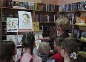 Библиотечный пункт на Чкалова г. Борисоглебск