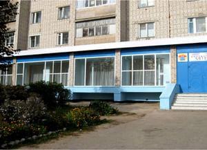 Центр семейного чтения им. В. Чапаева (филиал № 6)