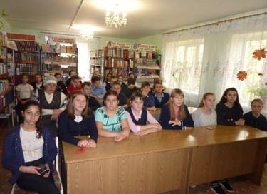 Библиотечный урок «Детское справочное бюро»