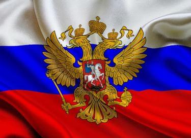 Мультимедийная выставка «Государственные символы России»