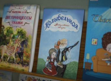 Литературный час «Жигулёвская сказка»