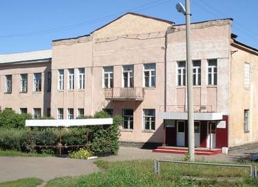 Праздничная программа «Наш дом – Россия»