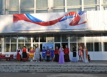 Праздничные мероприятия ко Дню народного единства