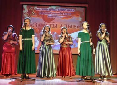 Концерт «Судьба и Родина едины»