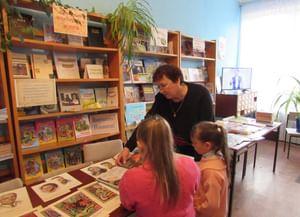 Твердохлебовская сельская библиотека