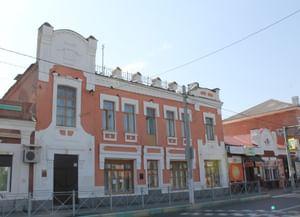 Библиотека-филиал № 3 им. Шевченко