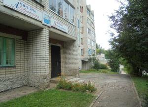 Детская библиотека им. Х. Степанова (филиал № 11)