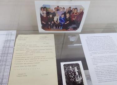 Выставка «Листая памяти страницы»