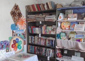 Травкинская сельская библиотека
