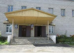 Центральная библиотека г. Киржач