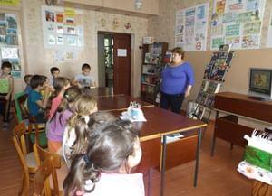 Каташинская сельская библиотека