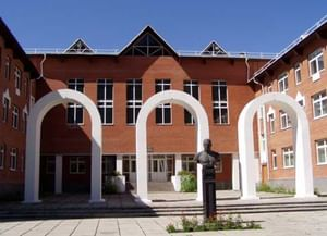 Музей Ивана Ярыгина