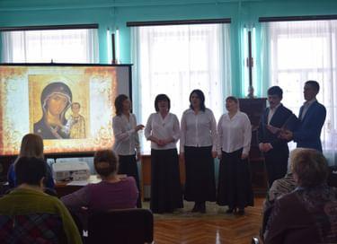 Духовно-исторический вечер «И бережет Россию Богоматерь...»