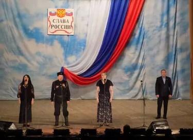 Концертная программа «Земли моей минувшая судьба»