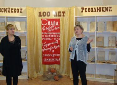 Выставка «100 лет российской революции»