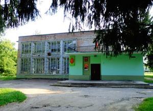 Дом культуры с. Столовое