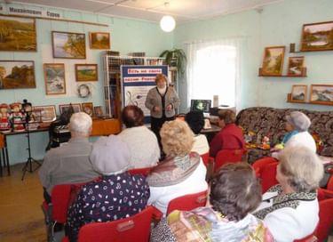 Музыкальная встреча «Притяжение песен Давида Тухманова»