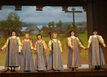 Концерт «Россия единством сильна!»