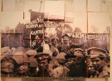 Выставка «Революция в фокусе»