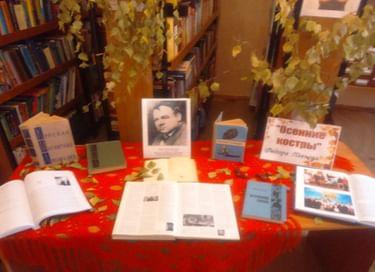 Литературно-музыкальный фестиваль «Творческие родники»