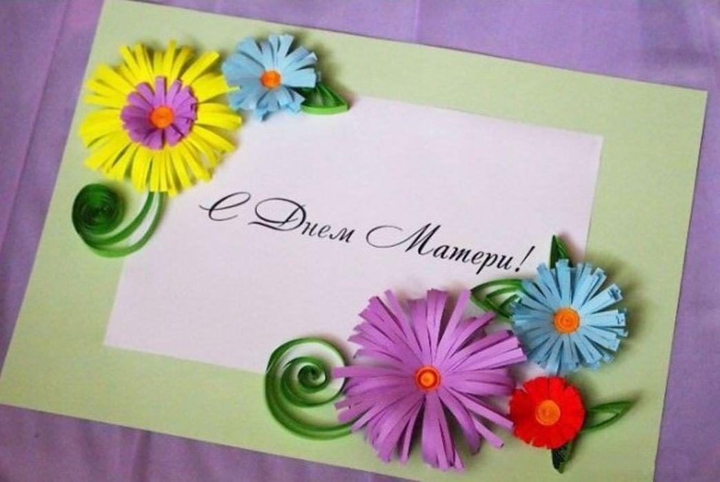 Надписью наташа, открытка на день матери красивые своими руками