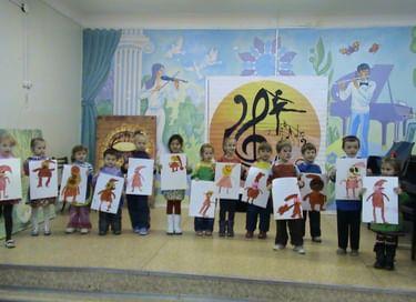 Встреча «Салон искусств»