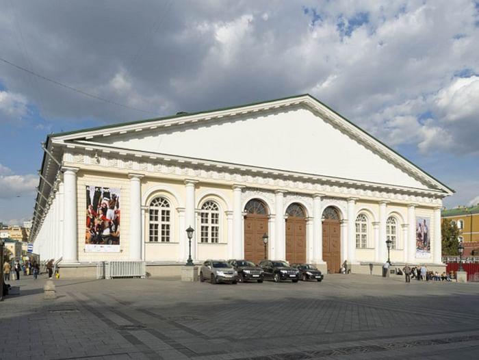 Выставка «Россия, устремленная в будущее»