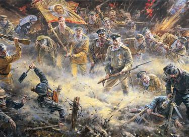 Выставка «Россия. История и современность»