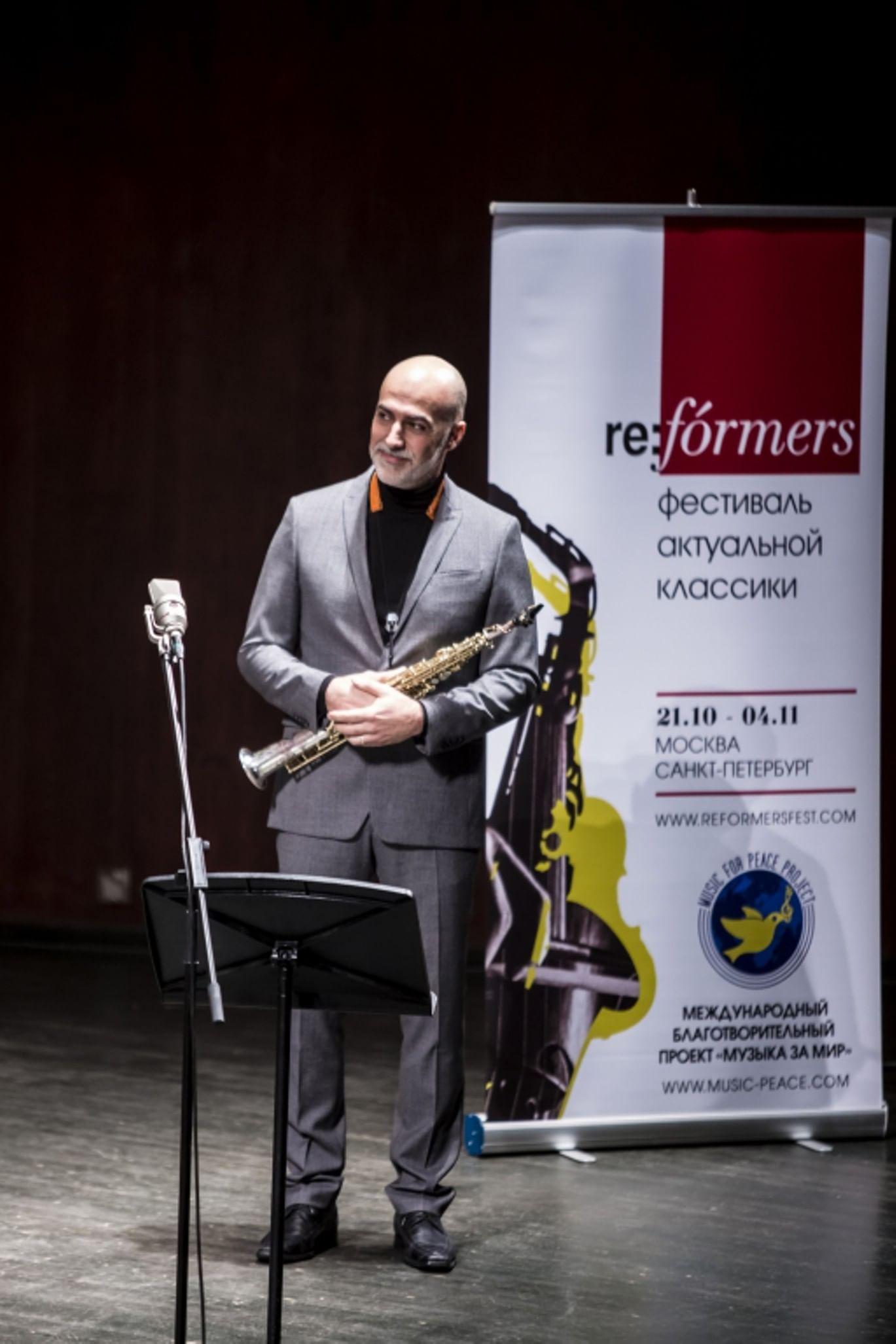 Фестиваль Re:Formers. Фотографии предоставлены организаторами