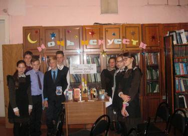 Литературно-музыкальный вечер «Поэзии русской живая душа»