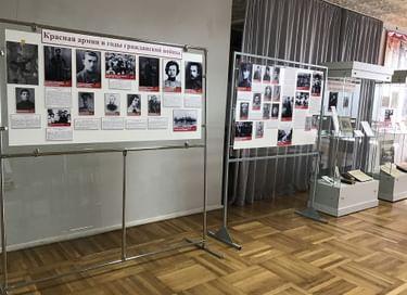 Выставка «Поворот истории. Триумф и трагедия»