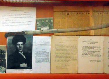 Выставка «Революционеры Жиздринского уезда»