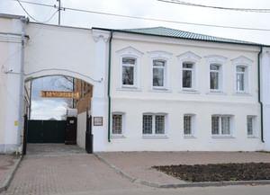 Белоомутский музей