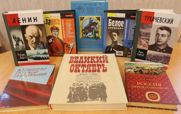 Исторический медиачас  По страницам Октябрьской революции