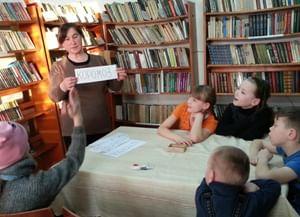 Стеклофилинская сельская библиотека