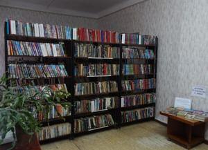 Трехстенская сельская библиотека-филиал № 15