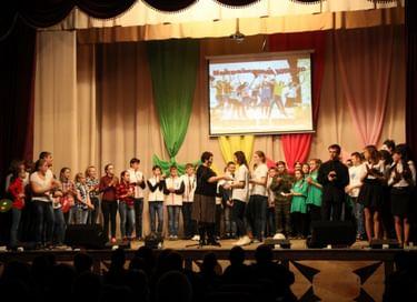 Гала-концерт межрайонного конкурса «Будущее за нами!»