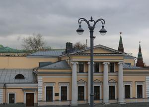 Центр восточной литературы РГБ