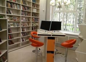 Библиотека № 7 Невского района Санкт-Петербурга