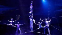 Культурные события Москвы 11 и 12 ноября