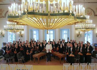 Концерт Государственного академического русского оркестра им. В. В. Андреева