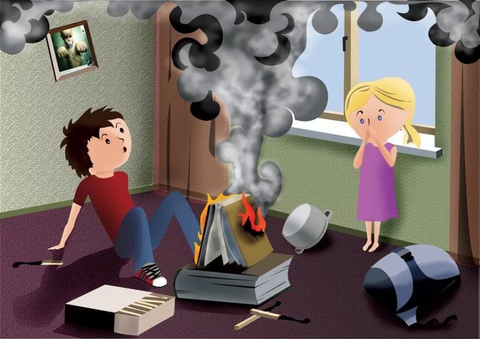 Картинки опасности в жизни